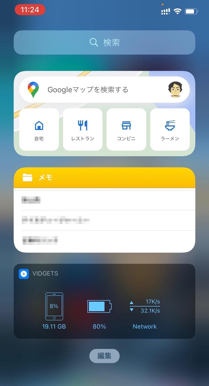 Google map widget2