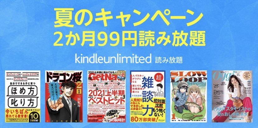 Kindle sale 99