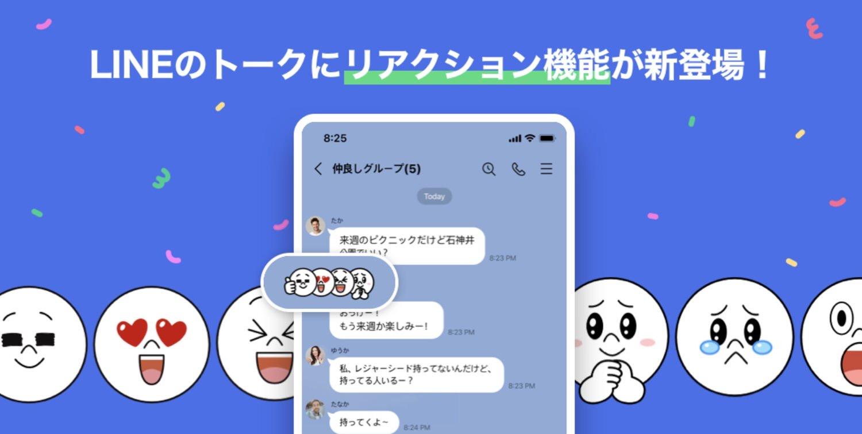 Line reaction 3 02 04 title
