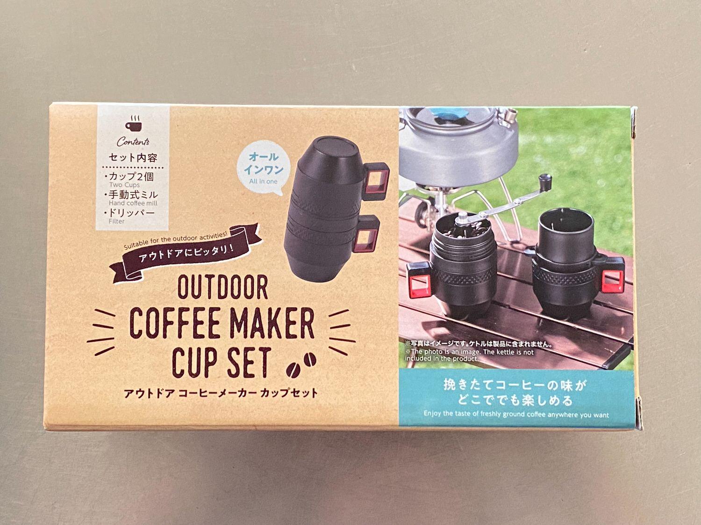 ダイソー「アウトドアコーヒーメーカーカップセット」 15003