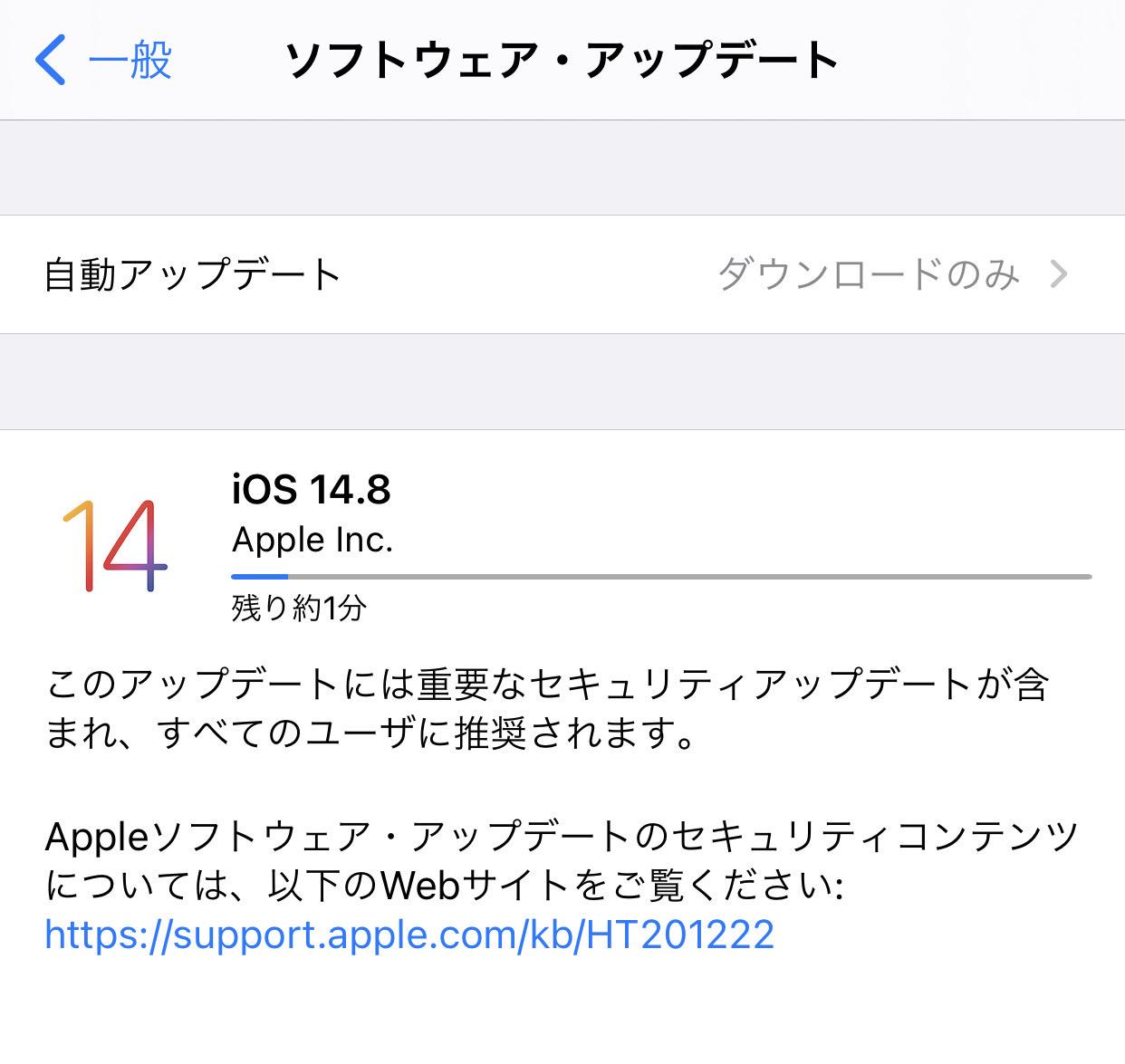 Ios 148 release 14001