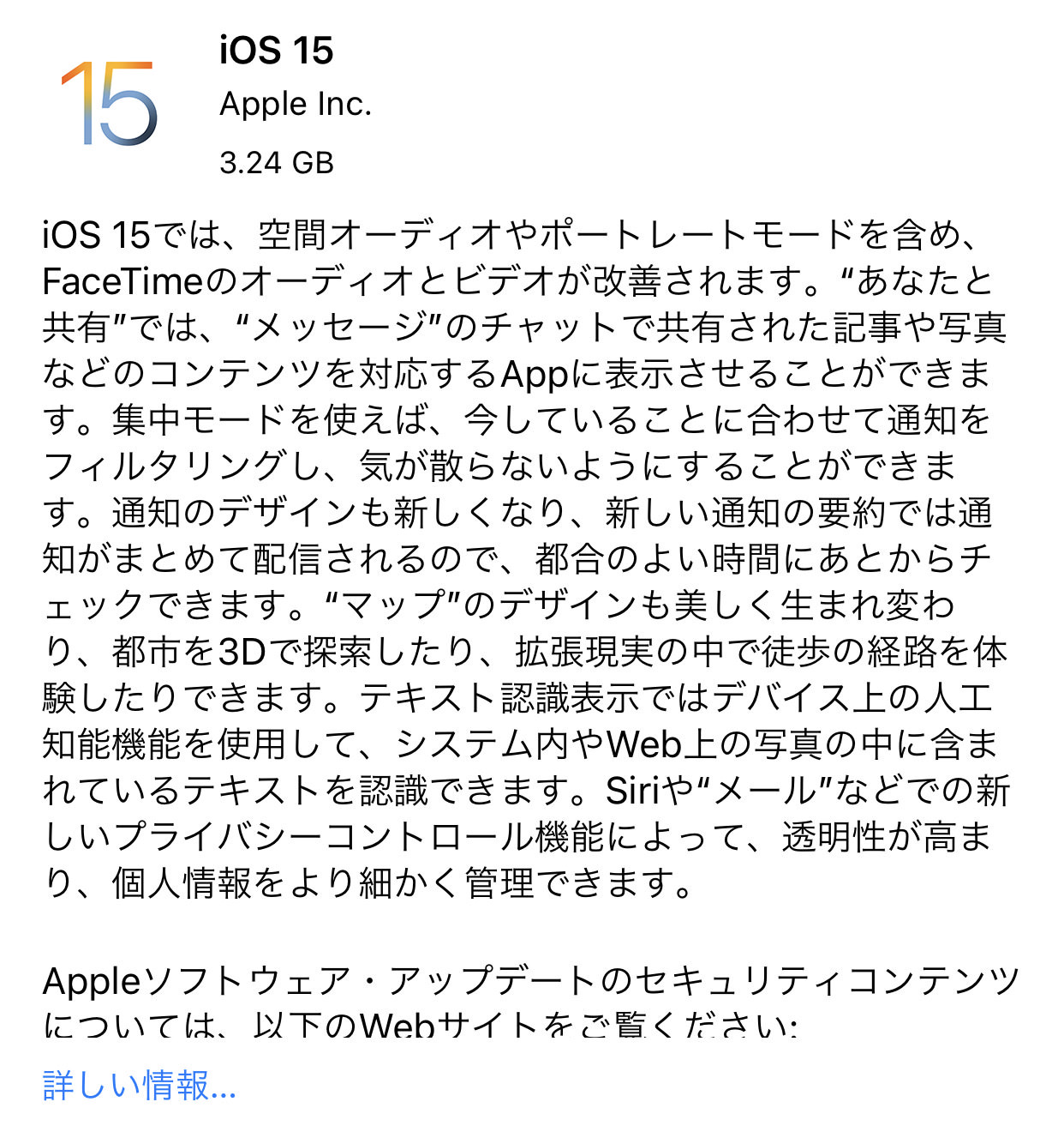 Ios15 software update 21001