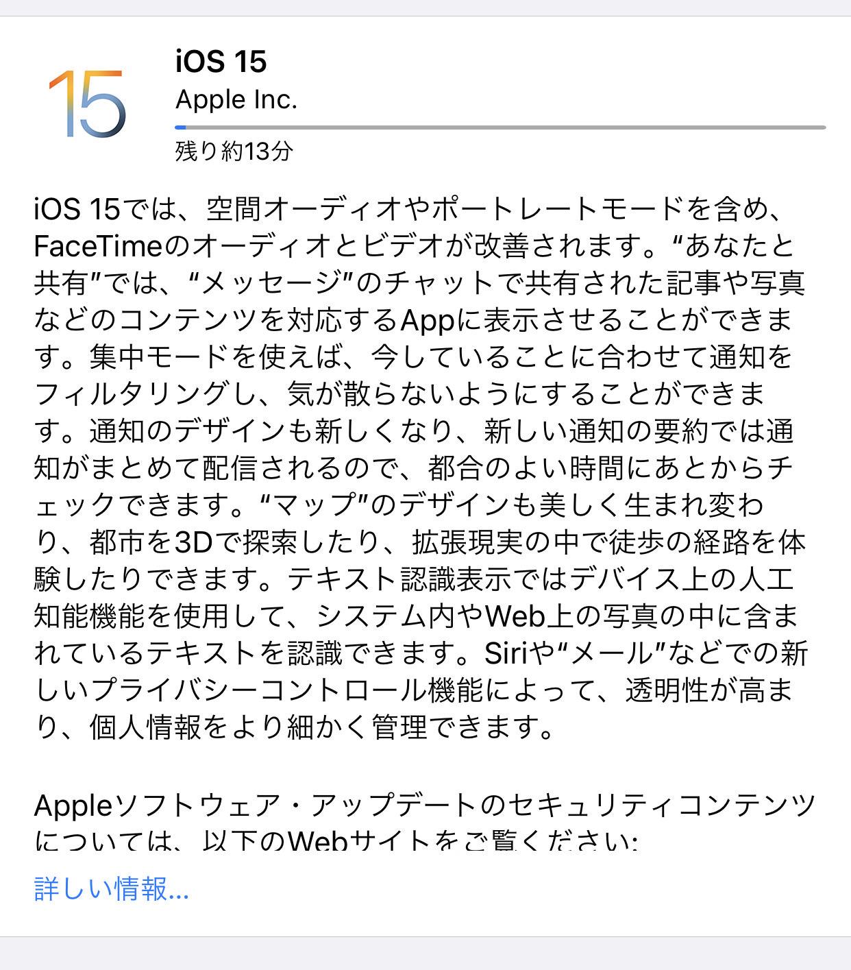 Ios15 software update 21002