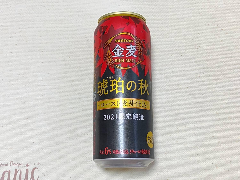 Kohaku no aki 16001