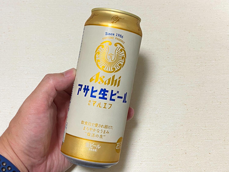 """""""マルエフ""""「アサヒ生ビール」 20000"""