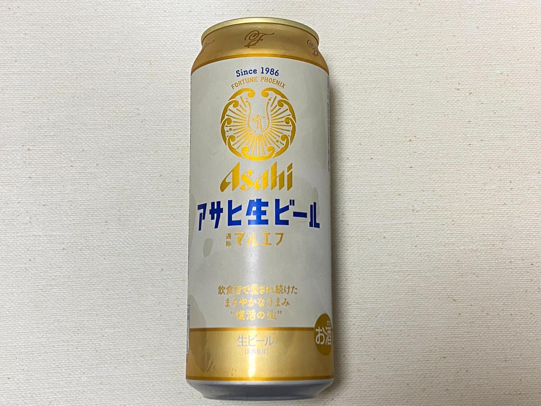 """""""マルエフ""""「アサヒ生ビール」 20001"""