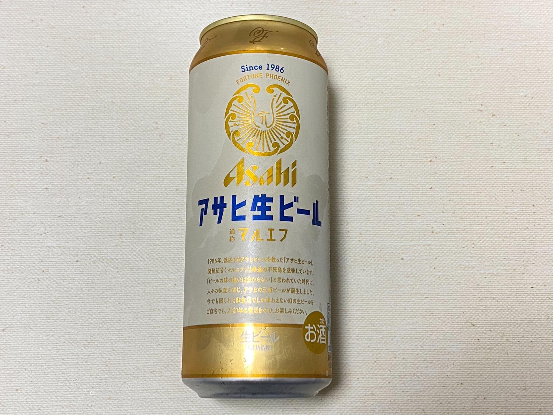 """""""マルエフ""""「アサヒ生ビール」 20003"""