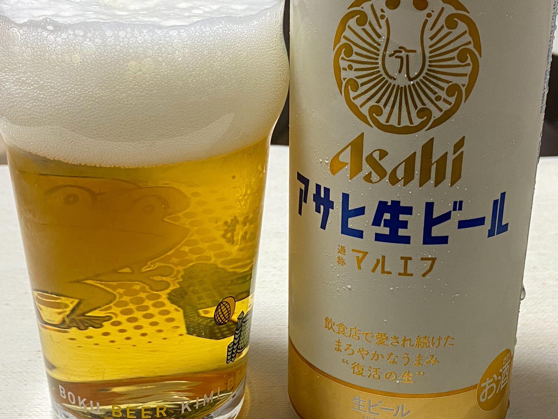 """""""マルエフ""""「アサヒ生ビール」 20009"""