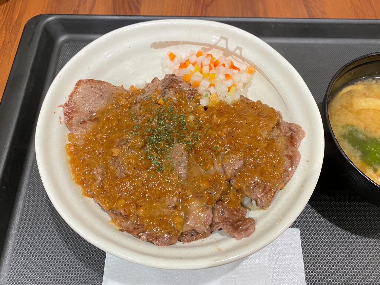 ビフテキ丼 香味ジャポネソース 14001
