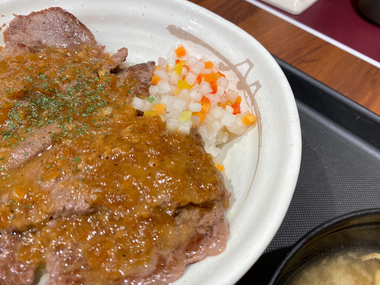 ビフテキ丼 香味ジャポネソース 14004