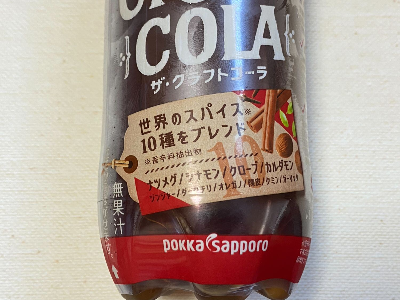 Pokka craft cola 26002