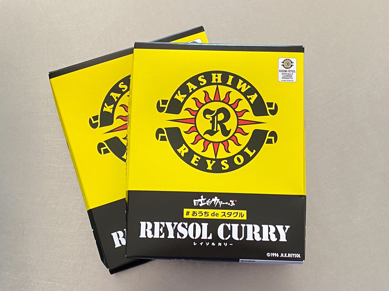 Reysol curry 15000