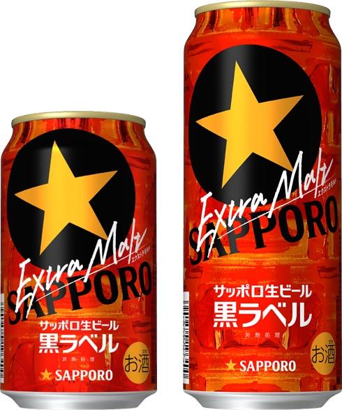 Sapporo black label extra malt 10000
