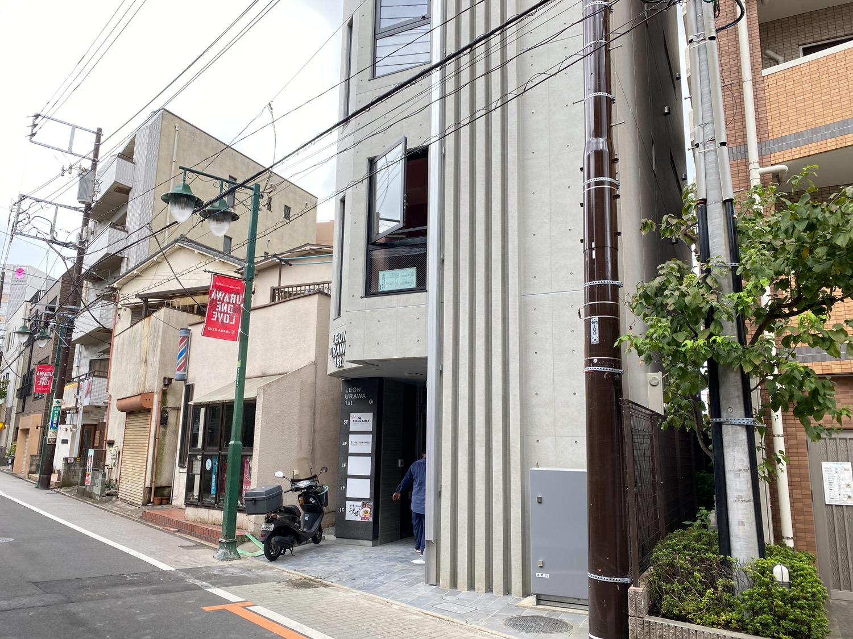 担々麺 うさ担 浦和本店 14002
