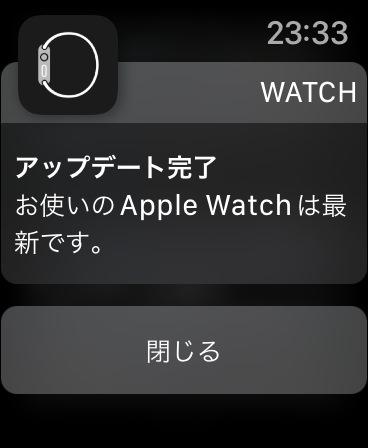 Watchos 8 22001