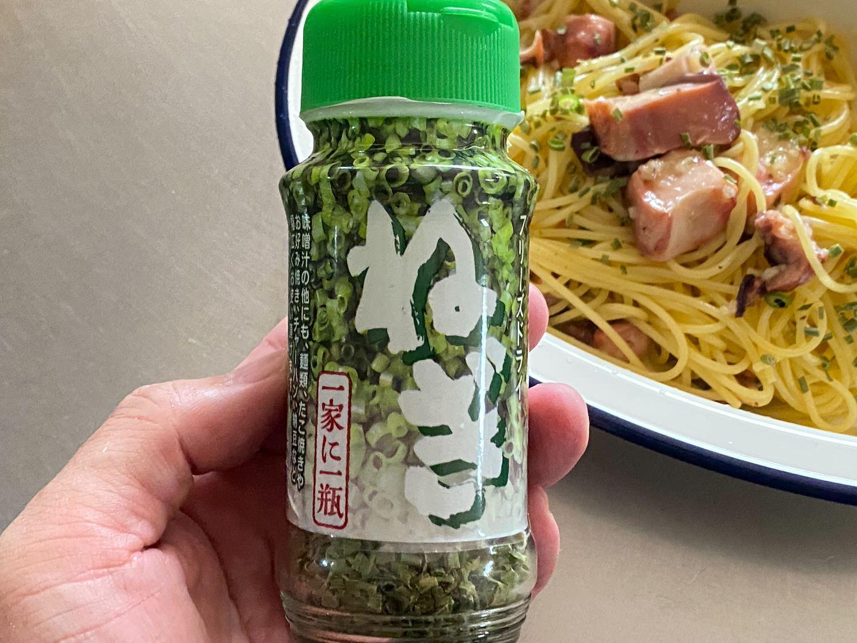 イカ缶詰のペペロンチーノ 09006