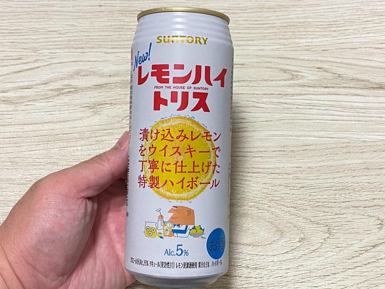 サントリー レモンハイトリス 11000