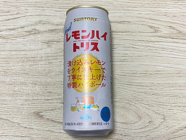サントリー レモンハイトリス 11001