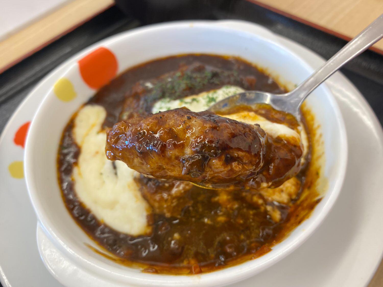 ボロネーゼ&マスカルポーネ風Wソースのハンバーグ定食 05004