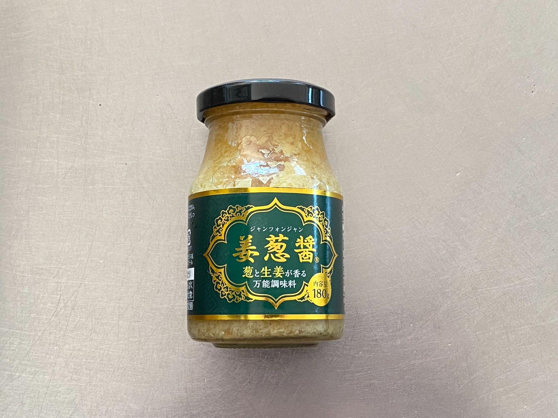姜葱醤「ネギと生姜の中華風ペペロンチーノ」 04000