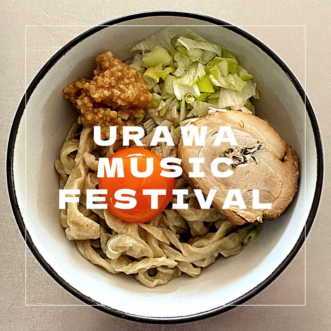 Urawa music festival 2020 12003 title