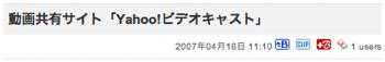 Yahoo Bookmark11